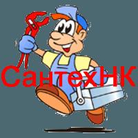 Мастер-сантехник в Спасске-Дальнем